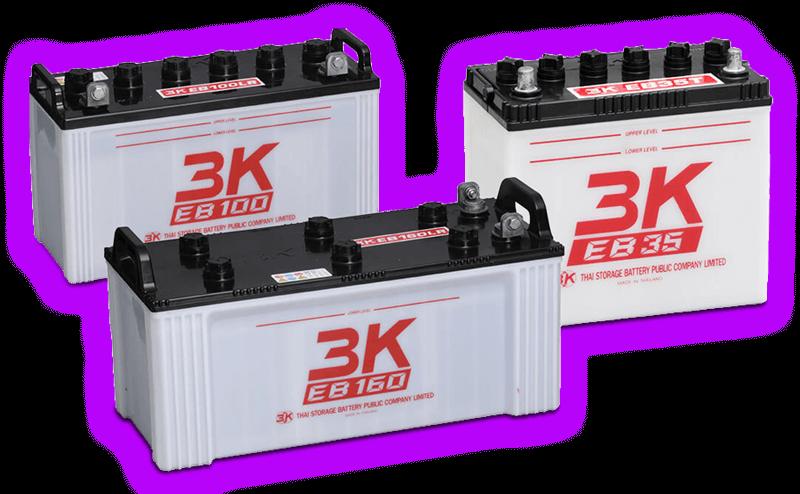 3Kバッテリー 製品画像